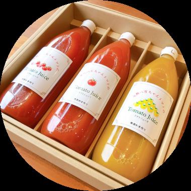 3種のトマトジュース